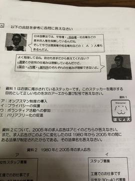 syamu野獣先輩テスト