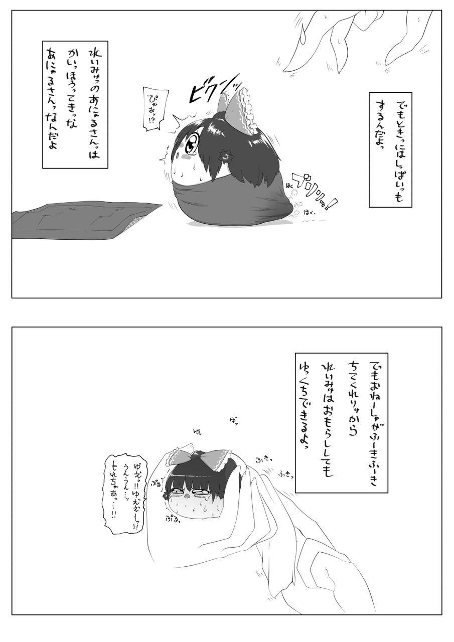 「漫画」おしゃれまとめの人気アイデア ...