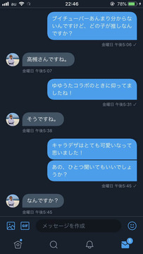 syamu精スプ9