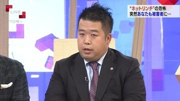 唐沢貴洋弁護士