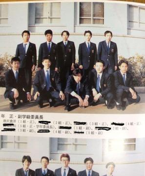 中学生尊師唐澤