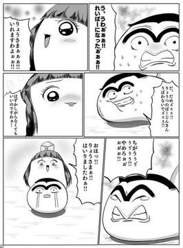 Tehuとは (テフとは) [単語記事] - ニコニコ大 ...