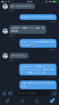 syamu精スプ13