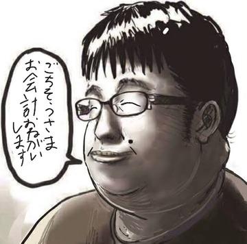 チーズ牛丼陰キャ