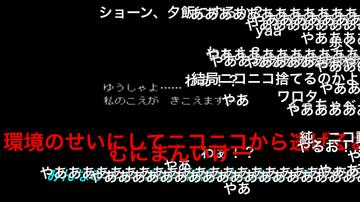 加藤純一ニコニコ動画1