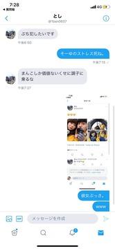 いちごちゃん2