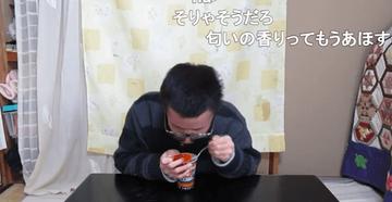 syamuコーヒーゼリー