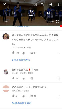 YouTubeソーラン節