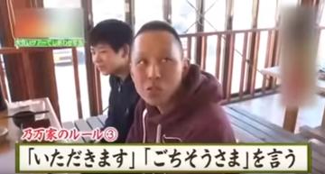 NHK乃万哲一のまさんち