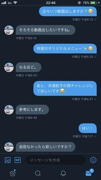 syamu精スプ19