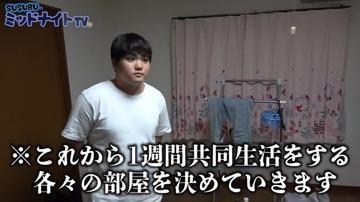 すするTV