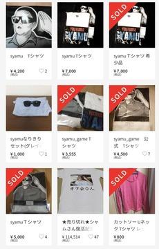 syamuTシャツ