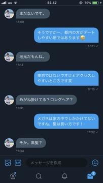 syamu精スプ51