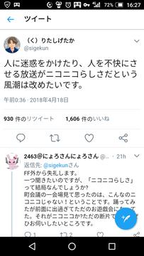 栗田 穣崇