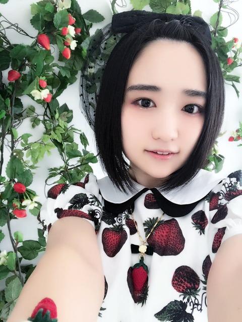 yuukiaoi