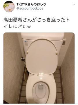 高田憂希の声豚3
