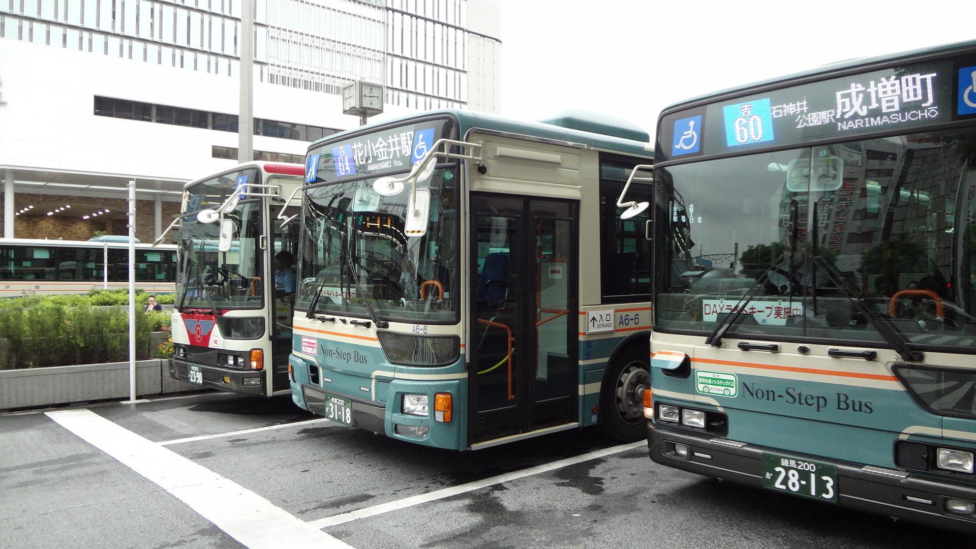 西武 バス お盆 ダイヤ