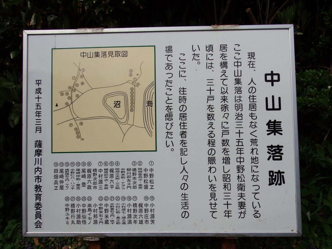春の旅49 下甑島の休日4~消えた...