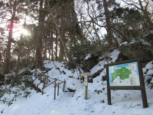 天気 1 時間 函館 函館シーサイドカントリークラブの14日間(2週間)の1時間ごとの天気予報