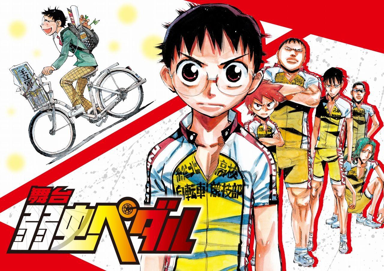 自転車の 自転車部 高校 千葉 : Yowamushi Pedal Anime