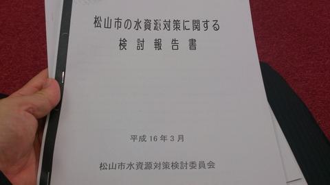 DSC_0044