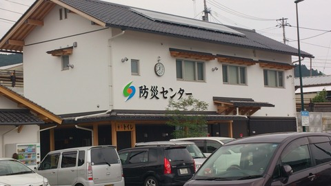 DSC_0139