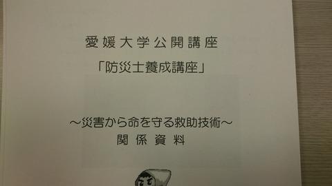 DSC_0045~2