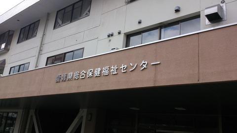 DSC_0118