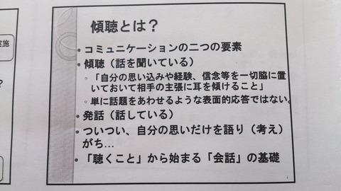 DSC_0013~2