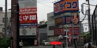 daikoku1_mini