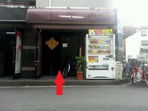 okusama1_mini
