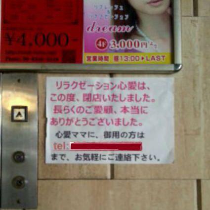 shinai2_mini