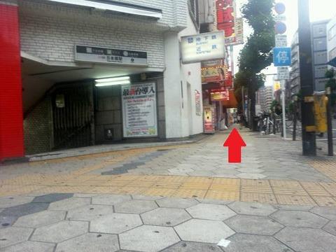 2bankita_mini