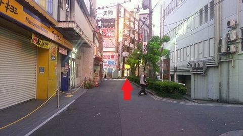 マツキヨ1