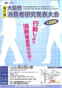 20130301-094401 (中)
