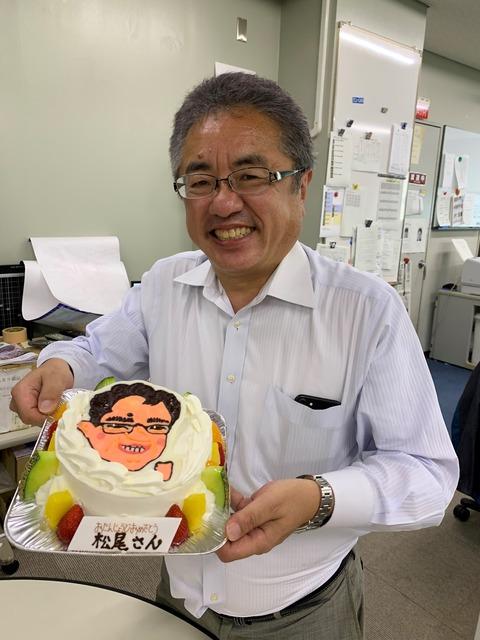 松尾さんとケーキ