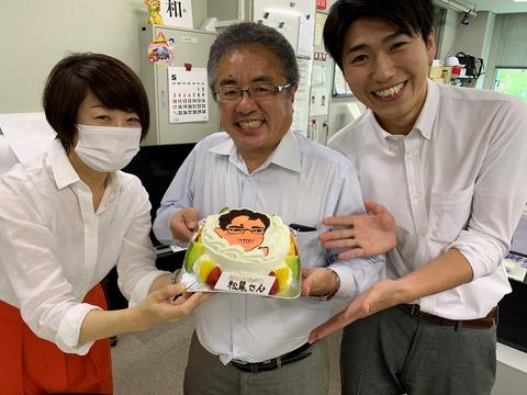 松尾さん誕生日