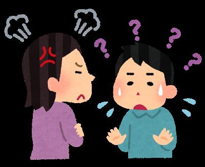 ガチな発達障害者だけど質問ある?