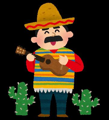 メキシコに住んでるけど質問ある?