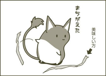 160809_デグーの館_漫画ベース4-08