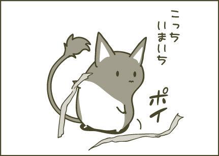160809_デグーの館_漫画ベース4-06