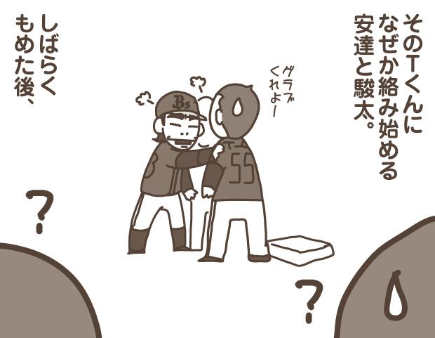 140725_620pxベース-02