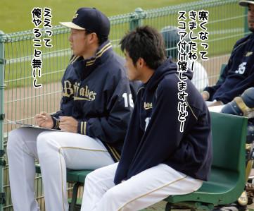 平野佳寿の画像 p1_3