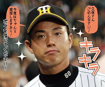 好きな野球選手で(;´Д`)ハアハアするわよ! 33回裏 [無断転載禁止]©2ch.netYouTube動画>9本 ->画像>202枚