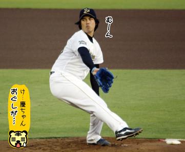 井川慶の画像 p1_26