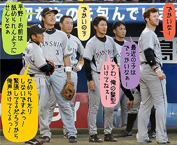 藤川俊介の画像 p1_3