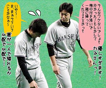 56827 imouto tv tomoe yamanaka