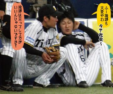 藤川俊介の画像 p1_7