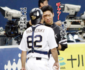 長谷川勇也の画像 p1_15
