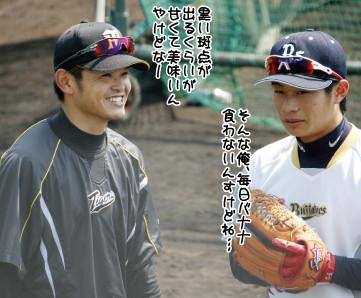 柴田講平の画像 p1_10